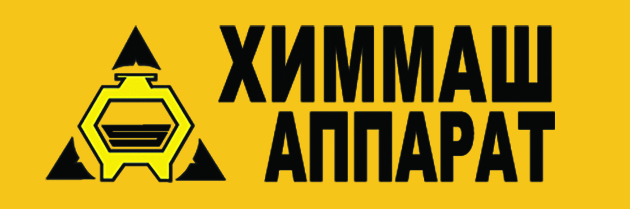 """ООО """"ХИММАШ-АППАРАТ"""""""